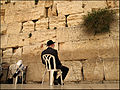Wailing Wall by Dainis Matisons (3308940176) (2).jpg
