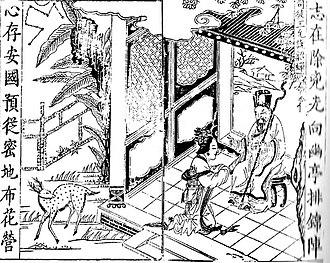 Diaochan - A Qing dynasty illustration showing Diaochan and Wang Yun discussing their plan to make Lü Bu kill Dong Zhuo.