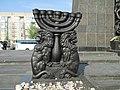 Warsaw Ghetto Uprising monument, Warsaw.JPG