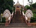 Wat Phnom Entrance.jpg