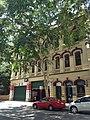 Watson's Building Margaret Street, Brisbane 07.jpg