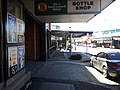West End QLD 4101, Australia - panoramio (94).jpg