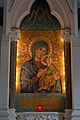 Wexford Church of the Immaculate Conception North Aisle Altar Our Mother of Perpetual Help Detail 2010 09 29.jpg