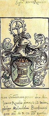 Eine Widmung Reuchlins mit dem Wappen der Familie Reuchlin in Melanchthons griechischer Grammatik, befindet sich heute in der Inkunabeln-Sammlung der Universitätsbibliothek Uppsala (Quelle: Wikimedia)