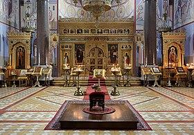 Wien - russisch-orthodoxe Kathedrale, Innenansicht.JPG