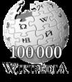 Wiki 100000 szín&csillanás nélkül.png