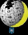 Wiki Ramadan-copy.png