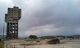 Winding tower of Shime coal mine and inclines shaft.jpg
