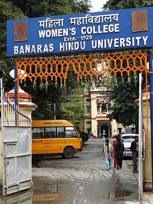 Mahila Maha Vidyalaya - Mahila Maha Vidyalaya, Banaras Hindu University