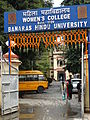 Women's College, Banaras Hindu University, Varanasi.jpg