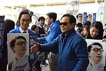 Wong Yuk-man at New Territories East by-election campagin.jpg