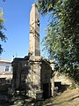 World war fountain in Brnakot 13.jpg