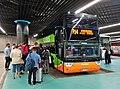 Wroclaw Bus Station new (1).jpg