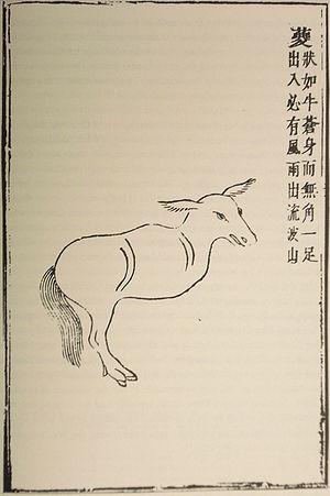 Kui (Chinese mythology) - Kui from a 1786 edition of shanhaijing