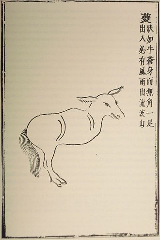Kui (Chinese mythology) - Kui from a 1786 edition of shanhaijing