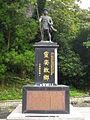 Wulai Takasago Volunteer Corps Memorial Park 04.JPG