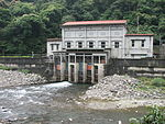 Wulai hydroelectric power station.JPG
