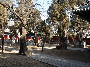 Temple of Yan Hui - The northern courtyard of the temple