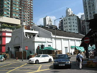 Yau Ma Tei - Yau Ma Tei Theatre in 2007. A small portion of the Yau Ma Tei Fruit Market can be seen on the right.