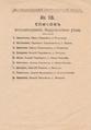 Yekaterinoslav List 13 - Greeks.png