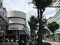Yokosuka,MikasaBld.jpg