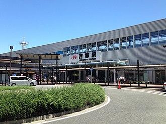 Yoshizuka Station - Yoshizuka Station in 2016