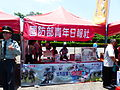 Youth Daily News Booth in Military Academy Open Day 20140531.jpg