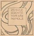 Zehn Gedichte von Arno Holz.jpg
