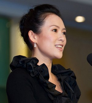 Central Academy of Drama - Zhang Ziyi