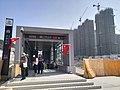 Zifangshan Station of Xuzhou Metro Line 1,Exit 4.jpg