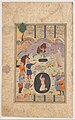 """Rustam rescues Bizhan from the Pit"", Folio from a Shahnama (Book of Kings) MET DP215759.jpg"