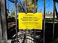 §28-Zeichen am Tor des Botanischen Garten Hof 20200406 04.jpg