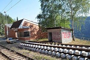 Štrpci massacre - Štrpci rail station