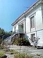 Κτίριο Κατσούδα Λαμία.jpg
