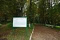Інформаційний щит в парку садиби Вітославських-Львових P1420355.jpg