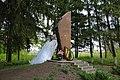 Агрономічне, Братська могила 14 воїнів Радянської Армії, загиблих при обороні села.jpg