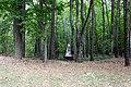 Братська могила партизан, лісний кордон Симона Скорини 01.jpg