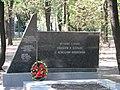 Братська могила радянських воїнів Південного фронту 01.JPG