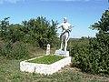 Братська могила червоноармійців і радянських воїнів,с. Смирнове, на кладовищі, Більмацький р-н, Запорізька обл.jpg