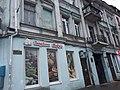 Будинок Караїмського товариства в Одесі.jpg