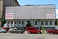 Будинок житловий, в якому проживав Д. Вінцковський, Київ Саксаганського вул., 143.JPG