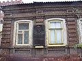 Будинок з дошкою.JPG