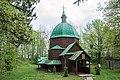 Буськ - Церква Св. Онуфрія.jpg