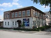 Верхний Уфалей, дом торговца Кочнева.JPG