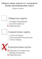 Виборча система пропорційна 1.png