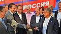 Встреча кандидатов в депутаты с Президентом РТ.jpg