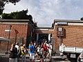 Вход в помпейские развалины - panoramio.jpg