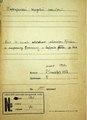 ГАКО 1248-1-763. 1848-1854 годы. Дело по жалобе Прейса к Францману о возврате долга.pdf
