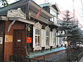 Горького, 16, Новосибирск (2).jpg