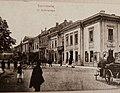 Готель «Центральний» на вул. Собєського.jpg